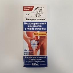 KorolevFarm: telový krém...