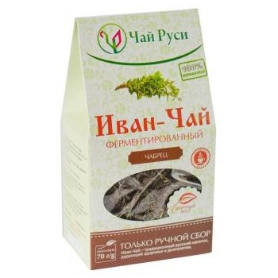 Ivan čaj fermentovaný (s...