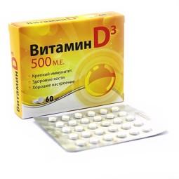 Vitamir: vitamín D3, 500...
