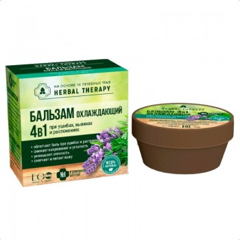 EoLab HERBAL THERAPY...